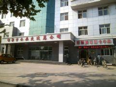 邯郸市公交总公司