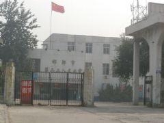 邯郸市第二工人文化宫
