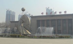 邯鄲市博物館