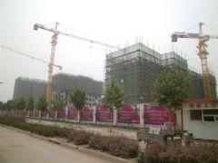 赵都新城S10工程进度(2013.5.25)