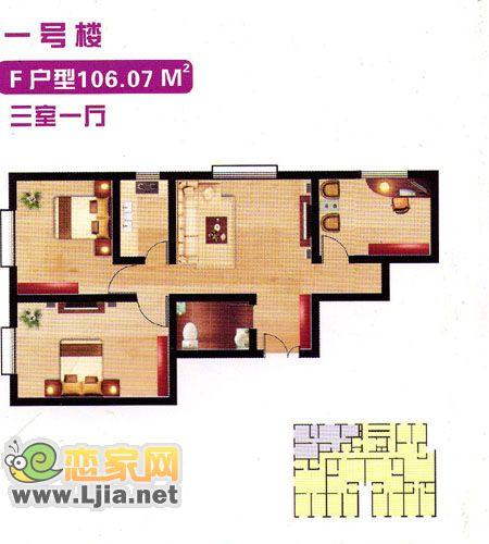 百家新城一号楼F户型:三室一厅