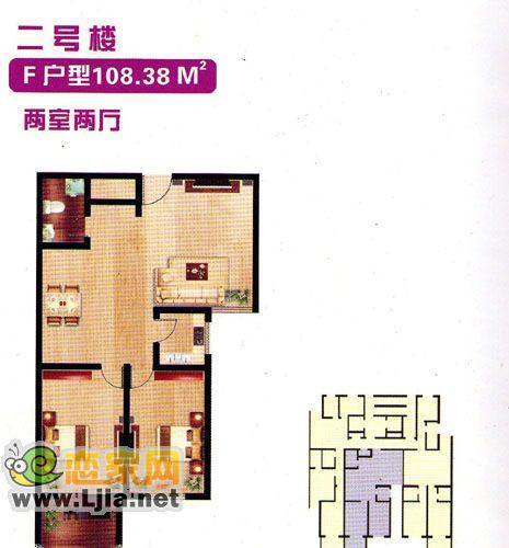 百家新城二号楼F户型:两室两厅一卫