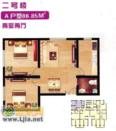 百家新城二号楼A户型:两室两厅一卫