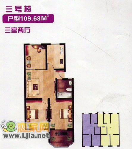 百家新城三号楼  三室两厅