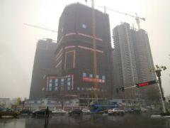 卓昱大厦工程进度(2013.01.21)