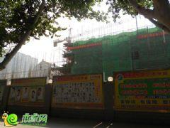 君合大廈工地實景(2013.06.11)