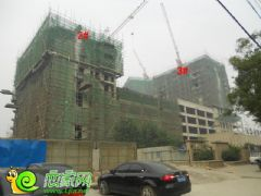 宝盛花语城2#3#楼工地实景(2013.09.27)