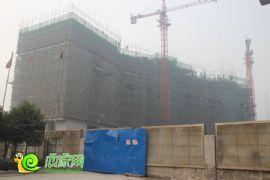 宝盛花语城1#楼出地面10层
