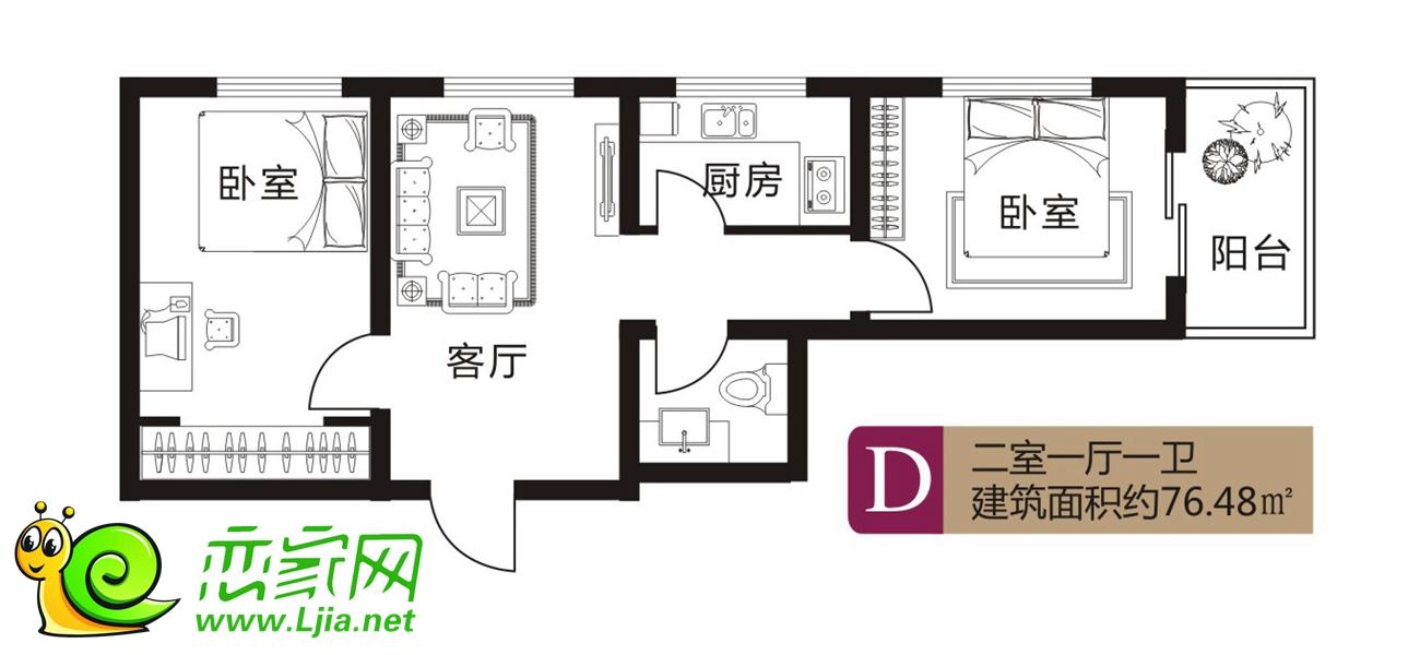 宝盛花语城7#D户型