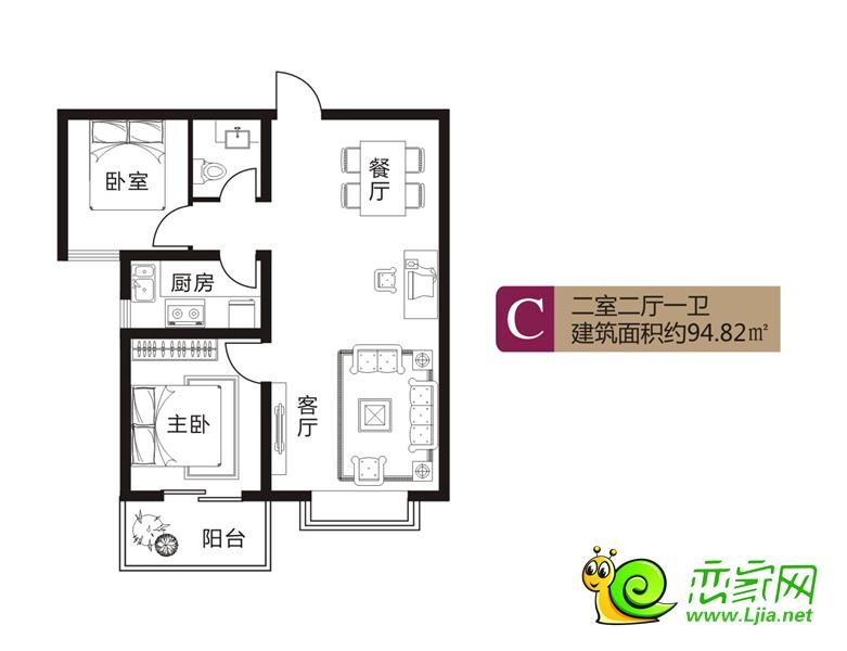 宝盛花语城7#c户型