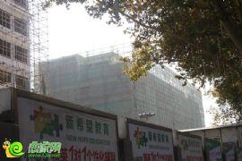 君合大廈工地實景(2013.11.22)