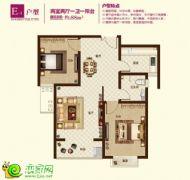 20/25#楼E-1户型