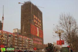 宝利大厦实景(2014.03.05)