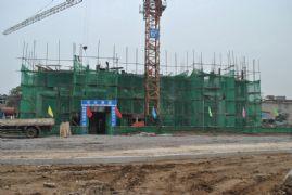 阿尔卡迪亚阳光苑6#工程进度(2013.05.26)