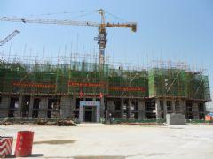 阿尔卡迪亚阳光苑1#工程进度(2013.06.27)