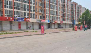 远实凤凰城实景图(2013.07.11)
