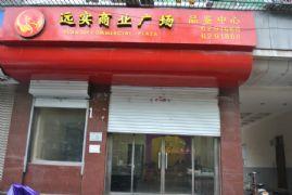 凤凰金街营销中心(2013.07.14)
