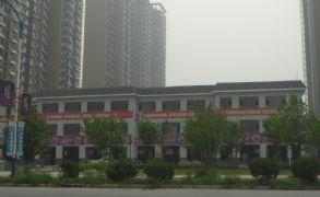 赵都新城沿街商铺92013.07.26)
