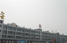 凤凰金街实景图(2013.08.15)