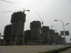 赵都新城8号地实景图