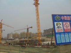 赵都新城13号地实景图