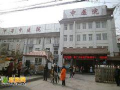 邯鄲中醫院