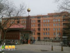 邯郸市第三中学