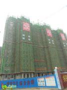 阳光苑1#楼工程进度实景图(2013.09.13)