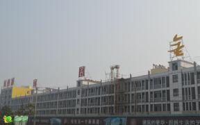 凤凰金街实景图(2013.09.16)