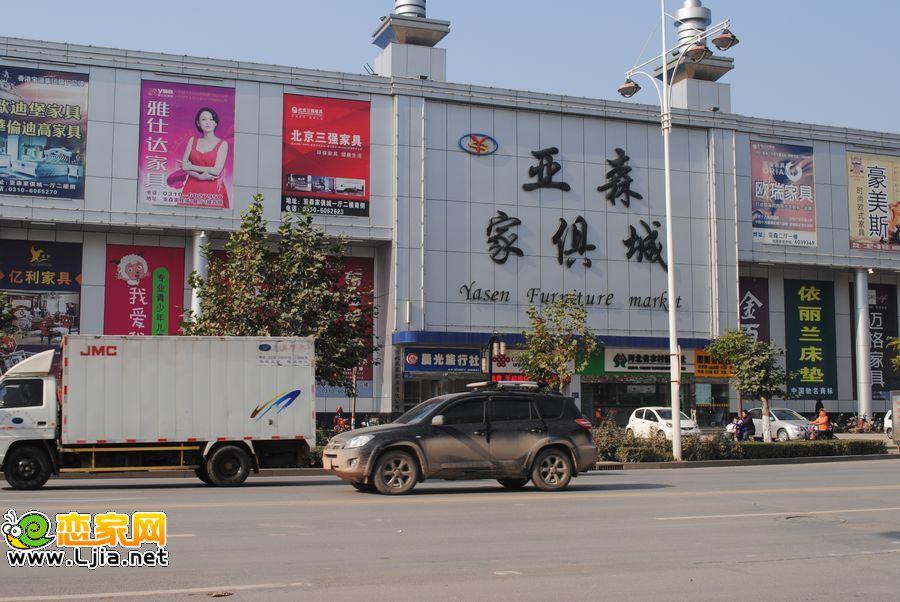 邯郸绿德园小区北边亚森家具城