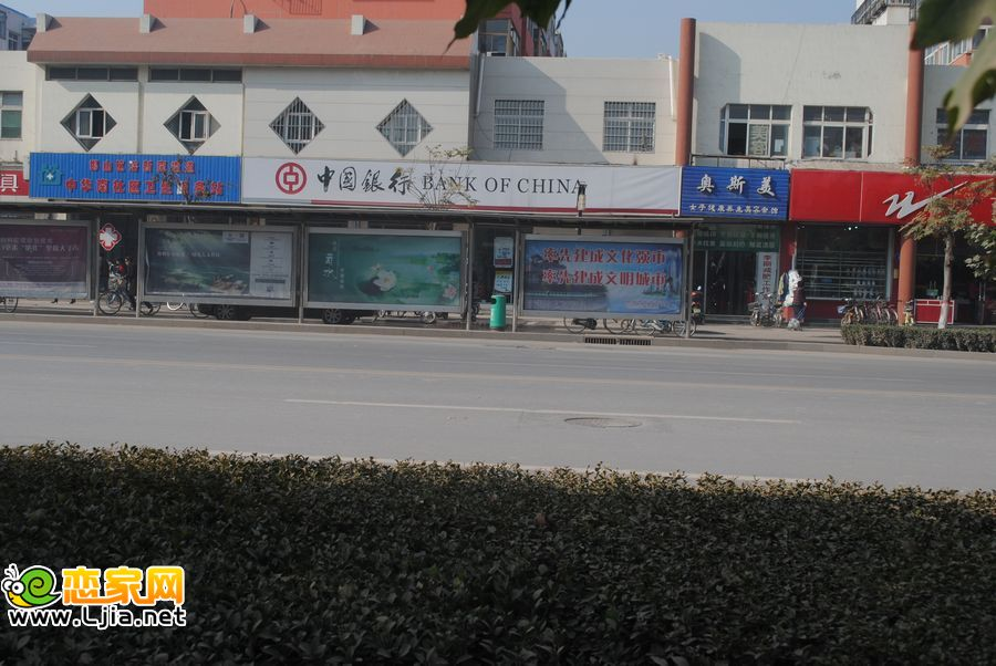 邯郸绿德园小区南边中国银行