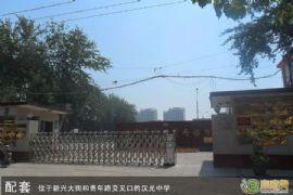 邯郸市汉光中学