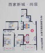 百家新城二期4号户型 两房两室两卫