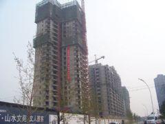 华信山水文苑二期施工现场(2011.9.27)
