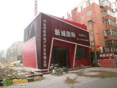 新城国际新建售楼部(2012.7.19)