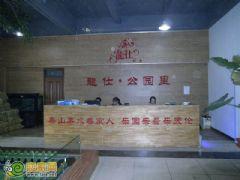 龙仕·公园里前台(2012.08.03)