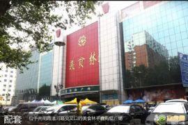 美食林千鑫超市