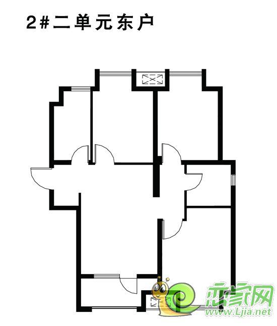阿尔卡迪亚阳光苑2#楼 三室两厅一卫