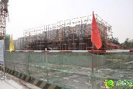 宜家花园工程实景(2014.05.27)
