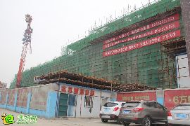 财智天地工地实景(2014.6.23)