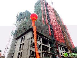 新城国际实景图(2014.06.04)