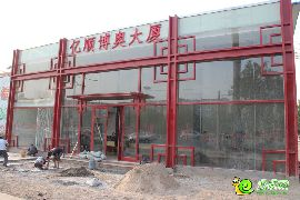億順博奧大廈工程實景(2014.6.13)