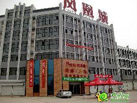 远实凤凰城实景图(2014.06.24