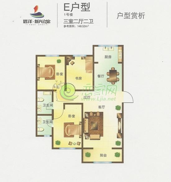 148平方房子设计图