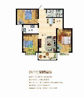 卓冠美景城3#楼B户型