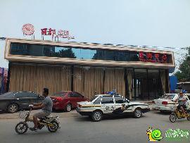 丽都嘉园售楼部实景图(2014.07.03)