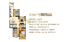 卓冠美景城3#楼C户型