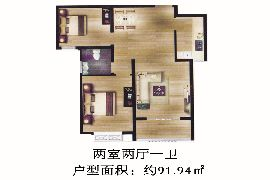 顺田君邑91.94平方米两居户型