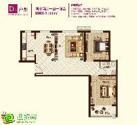 23#楼D3户型