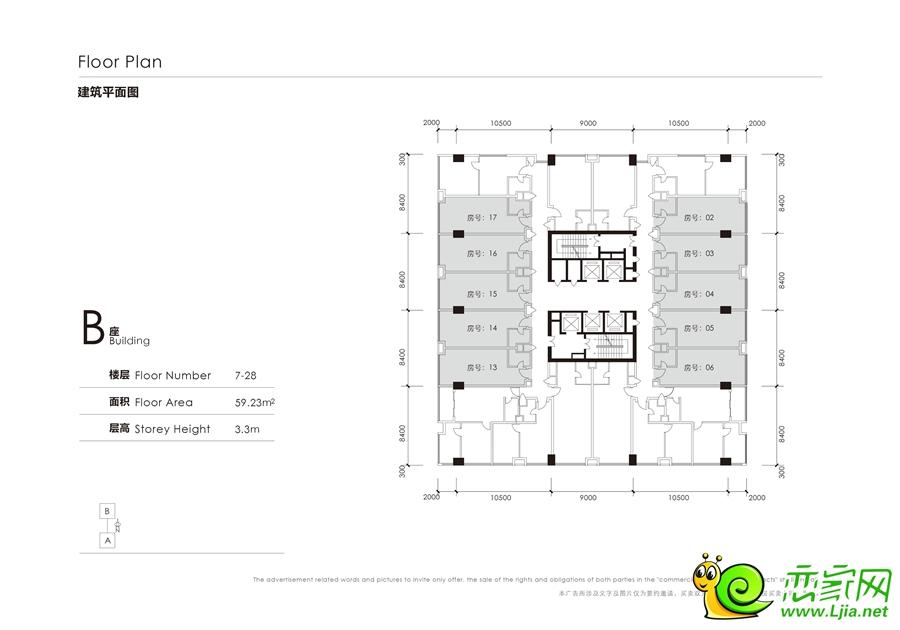大友時代廣場B座寫字樓平面圖(7—28層)